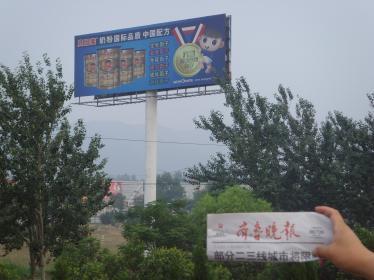 辽宁高速路牌广告设计*高速路牌广告设计*济南大河