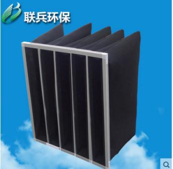 袋式活性炭过滤器 初效中效空气过滤器 活性炭袋式过滤器 可定制