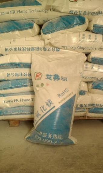 烟台艾弗尔厂家直销400目-5000目化学法氢氧化镁阻燃剂