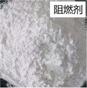烟台艾弗尔供应纳米级氢氧化镁阻燃剂
