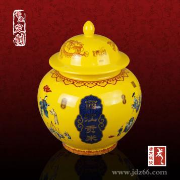 定做陶瓷罐子,大小号储存罐子,陶瓷包装器皿