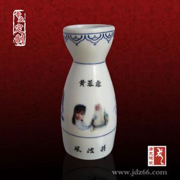 艺术酒瓶定做 陶瓷酒瓶定做