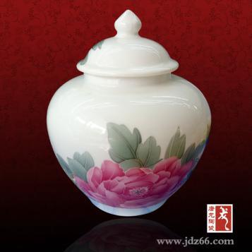 陶瓷罐定做 陶瓷罐生产厂家