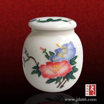 陶瓷罐 定制陶瓷罐厂家