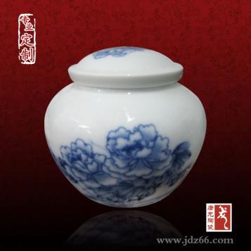 正宗景德镇陶瓷罐 陶瓷蜂蜜罐定做厂家 陶瓷食品罐