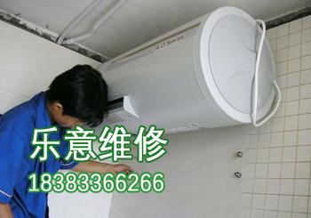 乐山热水器维修服务|乐山热水器维修中心|乐山热水器维修价格