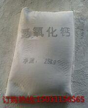 污水处理专用氢氧化钙