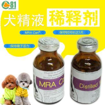 C81犬人工授精 犬精液稀释保护剂保持精子活力