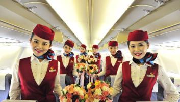 1折起特价国际机票北京天津飞旧金山洛杉矶头等商务舱