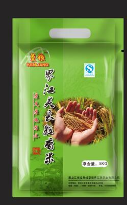供应茶叶包装袋/茶叶包装袋价格图片