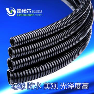 雷诺尔LNE-WS-PE PE聚乙烯软管,PE穿线管