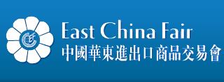 2017上海服装展