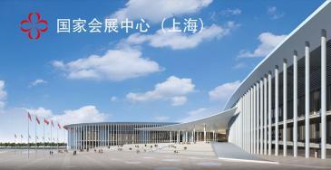 2017上海智能制造展