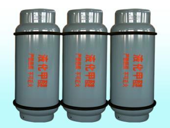 销售现货液化二甲醚
