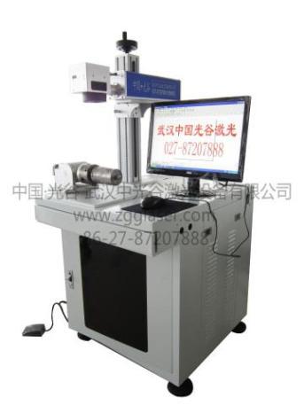 GGJG-600X型光纤旋转激光打标机