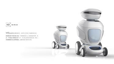 VR机器人