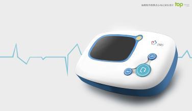 工业设计——心电记录仪