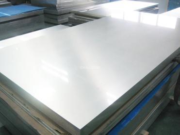 厂家直销1100铝棒1100铝板1100铝管批发价格
