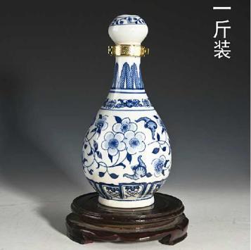 陶瓷酒瓶批发