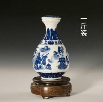 陶瓷酒瓶厂