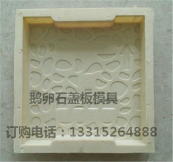 电缆沟盖板模具厂家价格,盖板模具图片制作