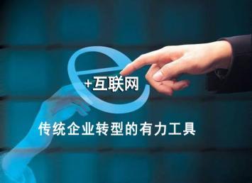 深圳网站建设 高端网站建设 网站建设公司