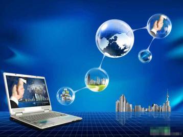 深圳网站建设 +互联网多年经验