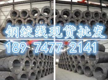 湘钢15.2强度1860钢绞线