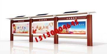 社区宣传栏制作,江西景德镇宣传栏生产厂家