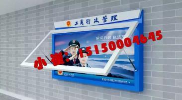 江西壁挂式宣传栏,江西墙壁宣传窗,江西室内墙面宣传栏