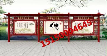 湖南学校宣传栏灯箱厂家,湖南静电喷塑宣传栏橱窗制造