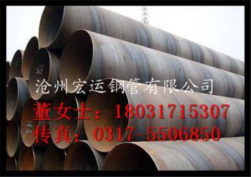 螺旋钢管堆放原则要求 供应1520mm大口径螺旋钢管
