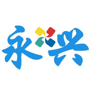 西安永兴空调电气设备特约服务中心