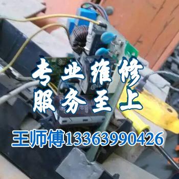 西安热水器维修爆燃和噪音故障