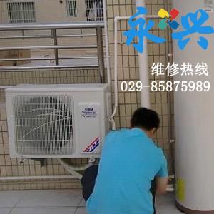 西安冰箱维修︳西安冰箱专业维修︱西安冰箱维修服务部