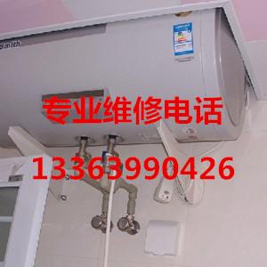 西安冰箱维修优质企业