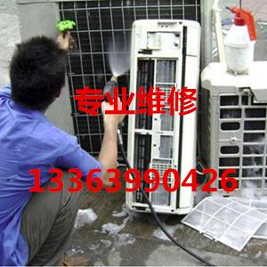 西安洗衣机维修厂家