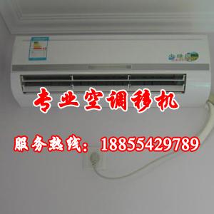 淮南空调回收 淮南二手空调回收