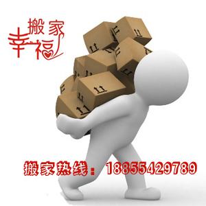 淮南二手空调销售