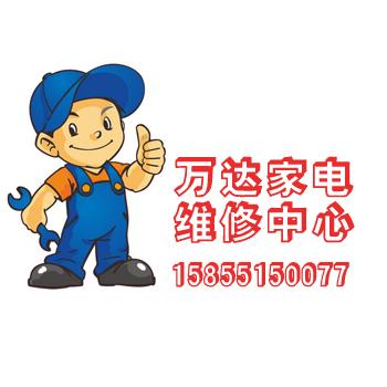 瑶海煤气灶维修 专业维修煤气灶
