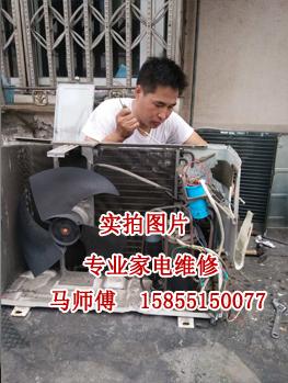 瑶海洗衣机维修中心