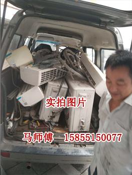 瑶海专业空调维修 空调维修电话
