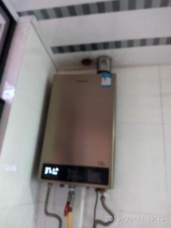 长沙热水器维修|长沙太阳能热水器|长沙空气能热水器