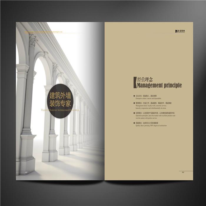 宣传单设计排版印刷 铜版纸彩印