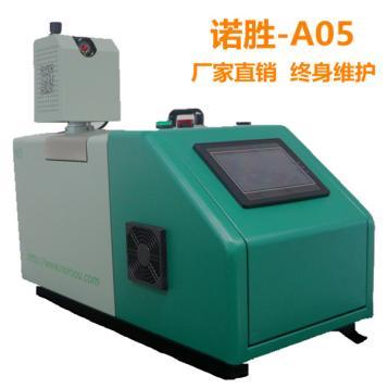 诺胜A05小型热熔胶点胶机 高速喷胶机