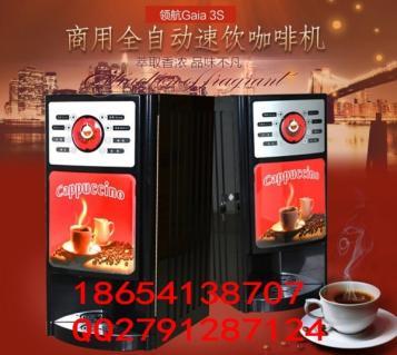 咸宁台式立式咖啡机全自动咖啡机厂家直销