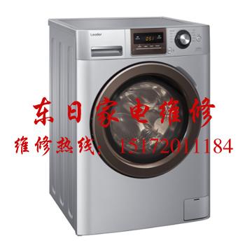 大冶洗衣机维修大冶家电维修