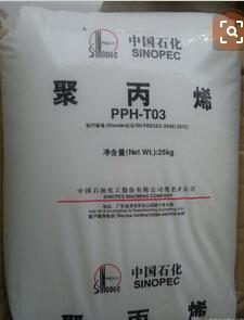 燕山石化K4912透明级聚丙烯注塑原料