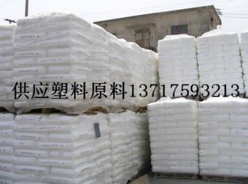 K44-08-122盘锦乙烯专供80级管材原料