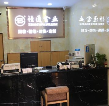 温州黄金回收公司@温州黄金回收价格@温州黄金专业回收